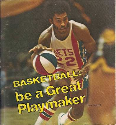 1973 Basketball Be a Great Playmaker Smith